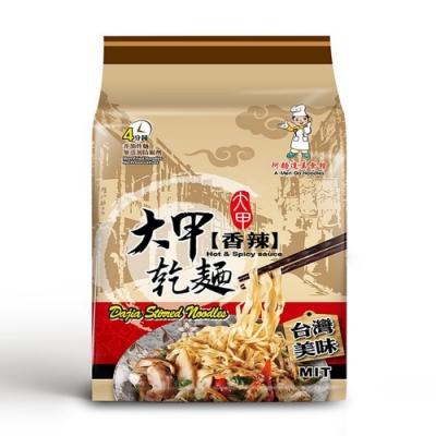 大甲乾麵 香辣口味(116gx4入)