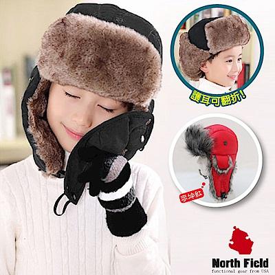 美國 North Field 鈦金 兒童-防風防潑水極地保暖遮耳帽_麥坤紅