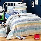 (活動)La Mode寢飾 宇宙巡航環保印染100%精梳棉兩用被床包組(加大)