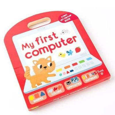 My First Computer 小小電腦翻頁推拉書