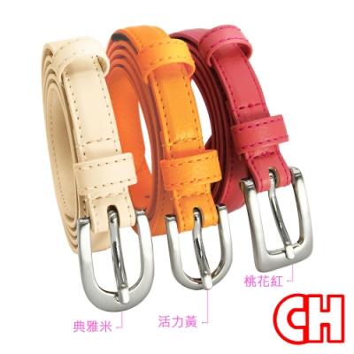 CH-BELT超細版彩色百搭流行女生皮帶腰帶(多色)