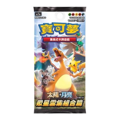 寶可夢集換式卡牌遊戲 太陽&月亮系列 「眾星雲集組合篇」擴充包 Set A