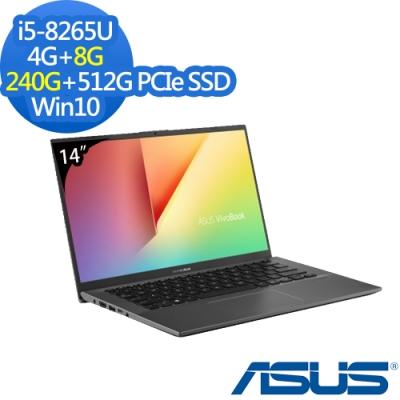 ASUS X412FA 14吋筆電 i5-8265U/12G/752G/Win10特