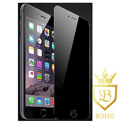 [BOHO]完全保護 防窺 鋼化玻璃保護貼 9H iPhone 5/5S/5C/...