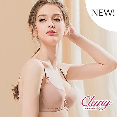 台灣製無痕軟鋼圈裸感B-D內衣可可歐蕾 可蘭霓Clany