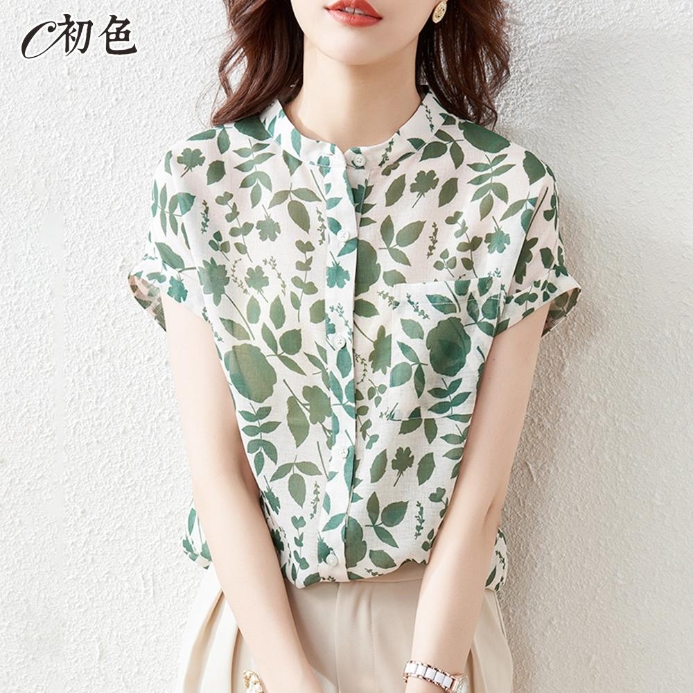 初色  綠葉印花立領襯衫-綠色-(M-2XL可選)