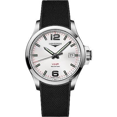 LONGINES浪琴 征服者系列V.H.P.萬年曆手錶-銀x黑/43mm