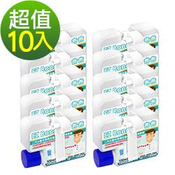 歐奇納 OHKINA 水壓式馬桶定量漸層花香清潔劑100ml(10入)