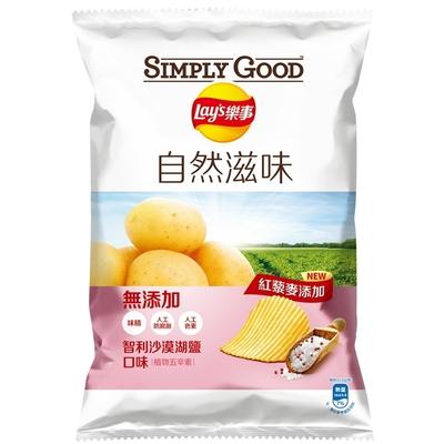 SIMPLY GOOD 樂事波樂智利沙漠湖鹽口味77g/包
