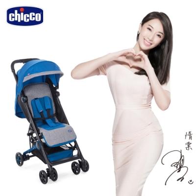 chicco-Miinimo輕量摺疊手推車-晴空藍