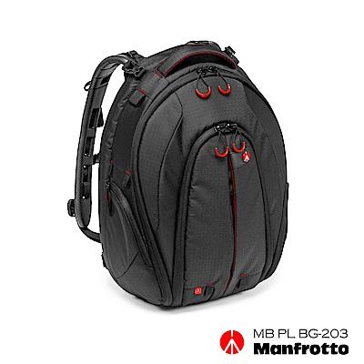 Manfrotto Bug-203 PL Backpack旗艦級甲殼雙肩背包 203