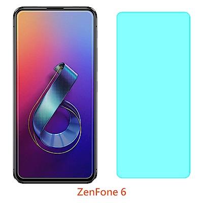 【Ayss】 華碩 ASUS ZenFone 6/ZS630KL手機玻璃保護貼/鋼化玻璃膜