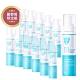 【箱購】【白因子】 肌膚清潔防護液100mlx12入 product thumbnail 1