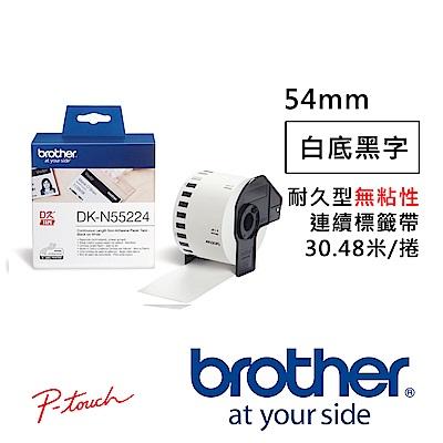 Brother DK-N55224 連續標籤帶 ( 54mm 白底黑字 ) 耐久型無黏性紙
