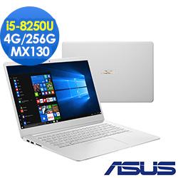(結帳20500) ASUS X510UF 15吋筆電(i5-8250U/MX130/256G)