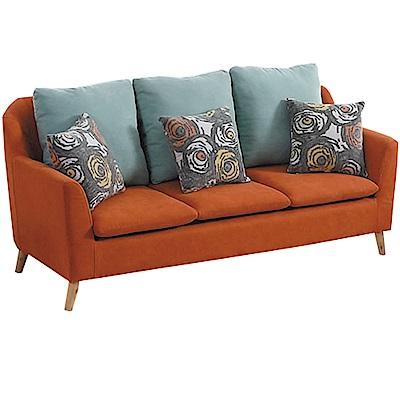 品家居 瑞典時尚紅絲絨布三人座沙發椅-193x76x88cm免組