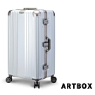 【ARTBOX】冬季光輝 30吋菱格編織鏡面胖胖運動箱(珍珠白)