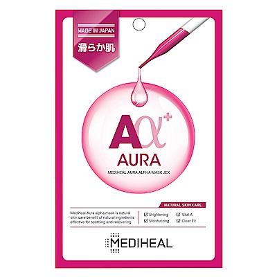 MEDIHEAL A Alpha 保濕淨白無暇維他命面膜 8片/盒
