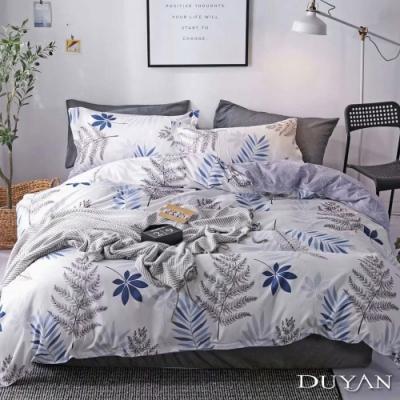 DUYAN竹漾 MIT 天絲絨-雙人加大床包枕套三件組-南卡羅來納