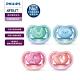 【PHILIPS AVENT】超透氣矽膠安撫奶嘴 6-18M 綠藍/粉紫(SCF344/23) product thumbnail 1