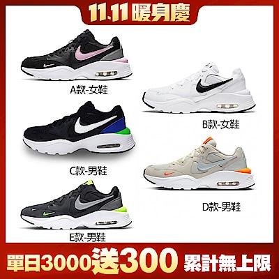 【時時樂限定】NIKE AIR MAX FUSION 緩震慢跑氣墊運動鞋(男女款任選)