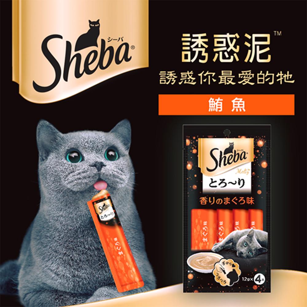 Sheba 誘惑泥 貓用肉泥(12g X 4) X 10包