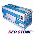 RED STONE for EPSON S050167環保碳粉匣(黑色)