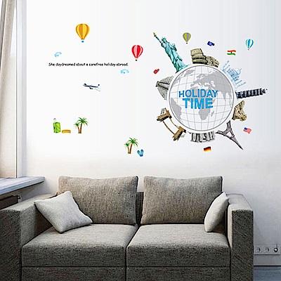 半島良品 DIY無痕壁貼-環遊全世界 AY9187 60x90cm