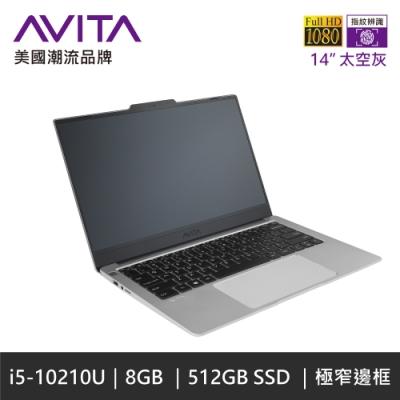 AVITA LIBER V 14吋筆電-太空灰(i5-10210U/8G/512G SSD/win10/NS14A8TWF561-SG)