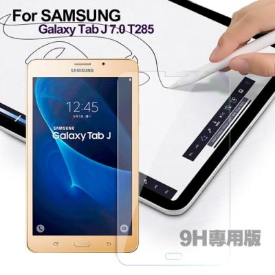 CITY for SAMSUNG Galaxy Tab J 7.0 T285專用版9H鋼化玻璃保護貼