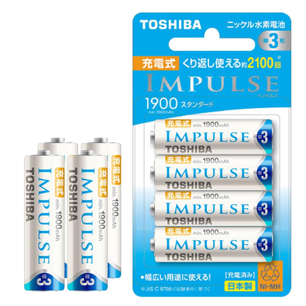 新版日本製 東芝 IMPULSE 1900mAh低自放3號充電電池TNH-3ME(4顆入)