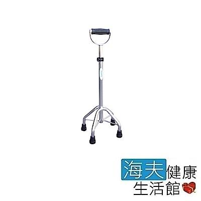 耀宏醫療用柺杖(未滅菌) 海夫 YH127-2 鋁合金四腳拐杖 U型中爪
