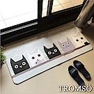 TROMSO廚房防油皮革地墊-K301可愛喵星人