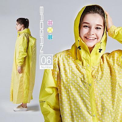 【寶嘉尼 BAOGANI】B06千鳥格背包雨衣 - 黃色