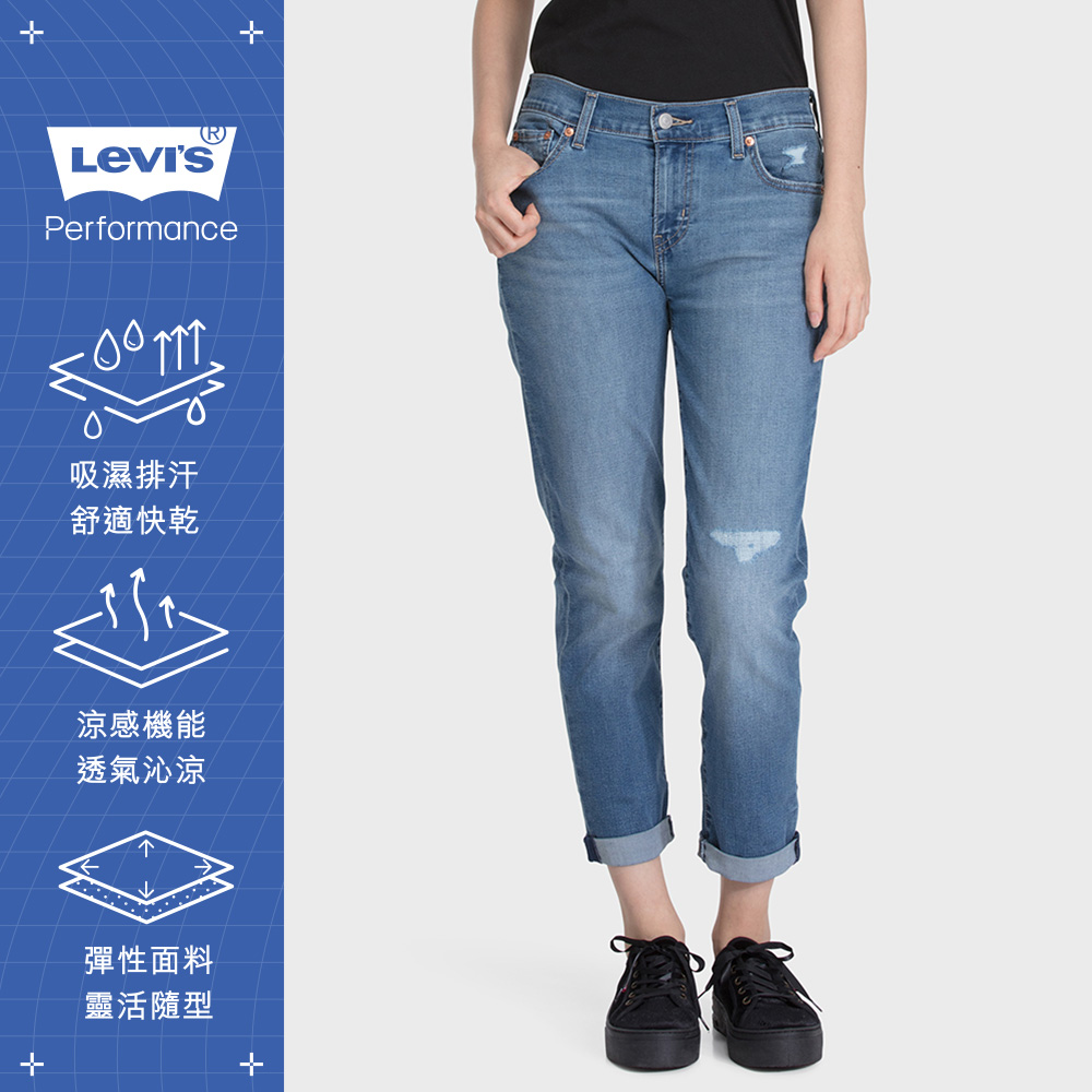 Levis 男友褲 中腰寬鬆版牛仔褲 Cool Jeans刷破縫補 及踝款