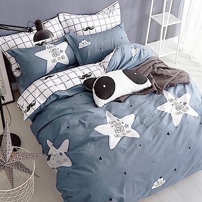 Ania Casa 星海戀 加大三件式 100%精梳棉 台灣製 床包枕套純棉三件組