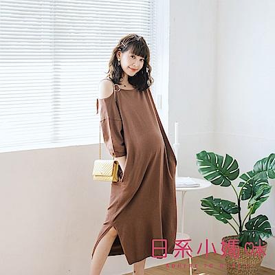 日系小媽咪孕婦裝-孕婦裝~微性感單邊金屬環釦露肩修身洋裝