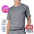 BVD 速乾圓領男短袖上衣(4件組)NBT03