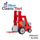 荷蘭New Classic Toys 貨櫃系列-木製堆高機玩具 - 10920