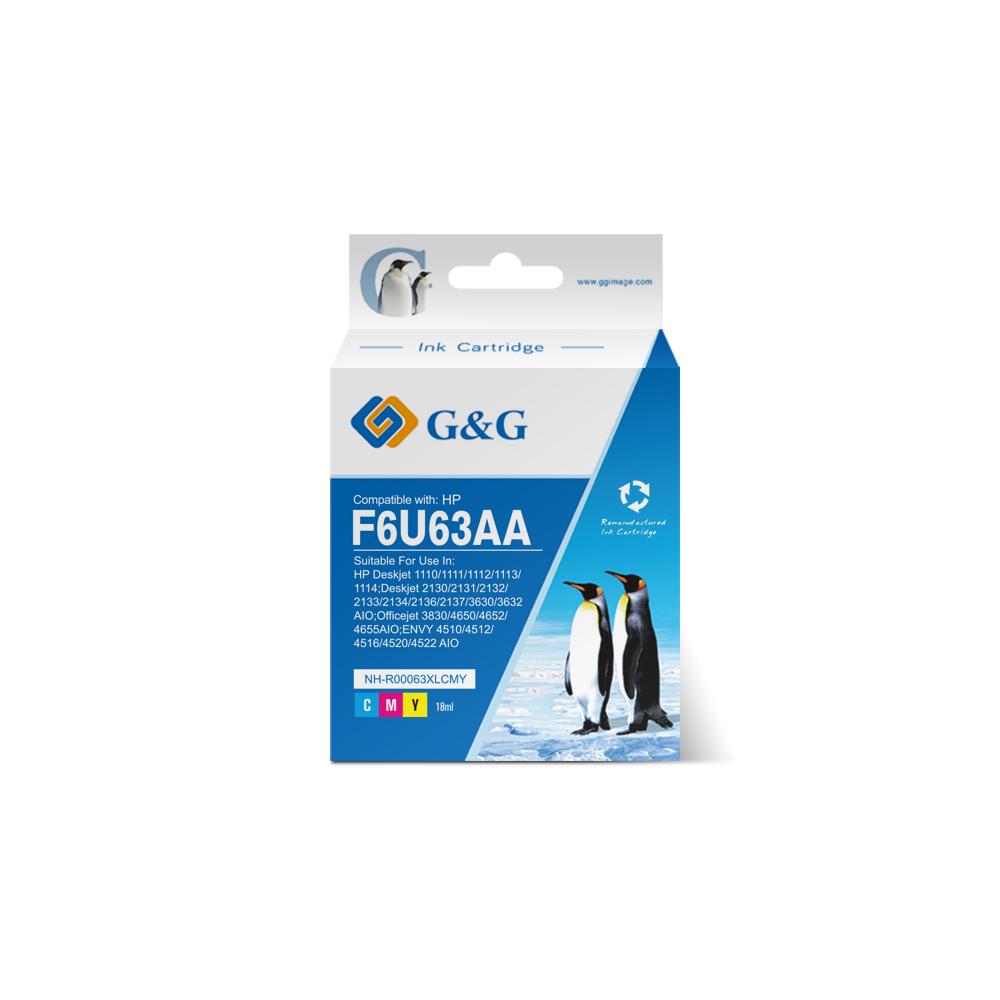 【G&G】for HP F6U63AA/63XL 彩色高容量相容墨水匣 /適用HP Envy 4520/DeskJet 1110/2130/3630/Officejet 3830/4650/5220