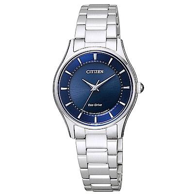 CITIZEN星辰光動能簡約時尚手錶(EM0400-51L)-藍X銀/28mm