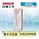 SANLUX台灣三洋 400L 直立式冷藏櫃 SRM-400RA product thumbnail 1