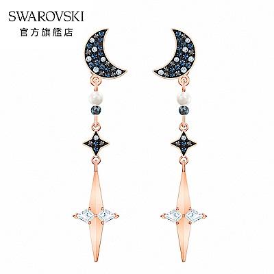 SWAROVSKI 施華洛世奇 Symbol 多色旋月星芒線條穿孔耳環