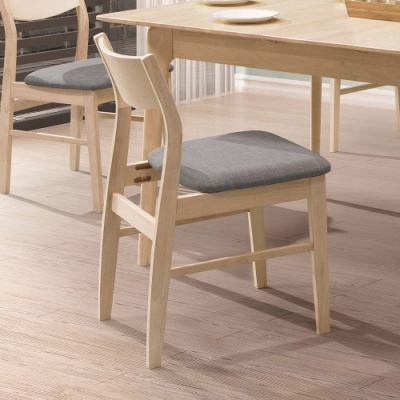 H&D 特瑞莎灰布餐椅