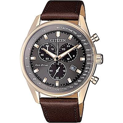 CITIZEN星辰 光動能內斂沉穩三眼腕錶(AT2393-17H)-咖啡金/40mm