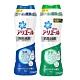 日本【P&G】Ariel消臭抗菌 衣物芳香粒 2021版香香豆490ml product thumbnail 1