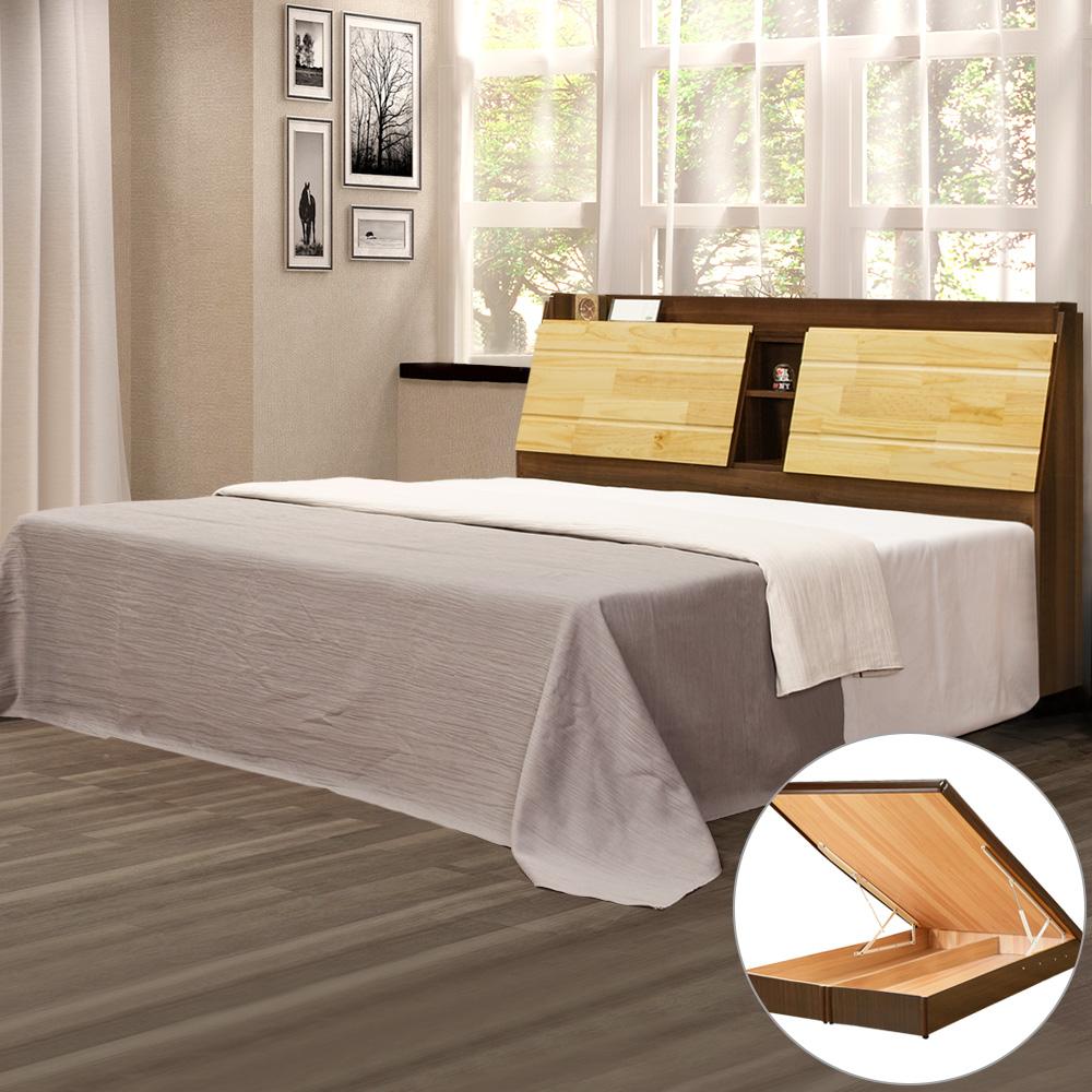 Homelike 奇諾中國風掀床組-雙人加大6尺