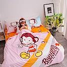 獨家潮牌 BANANA MONKEY 猴子全版印花法藍紗單人被套床包三件組 舞動青春