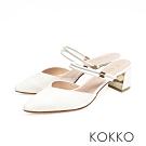 KOKKO - 優雅尖頭真皮2WAY鏡面粗跟鞋- 純白色