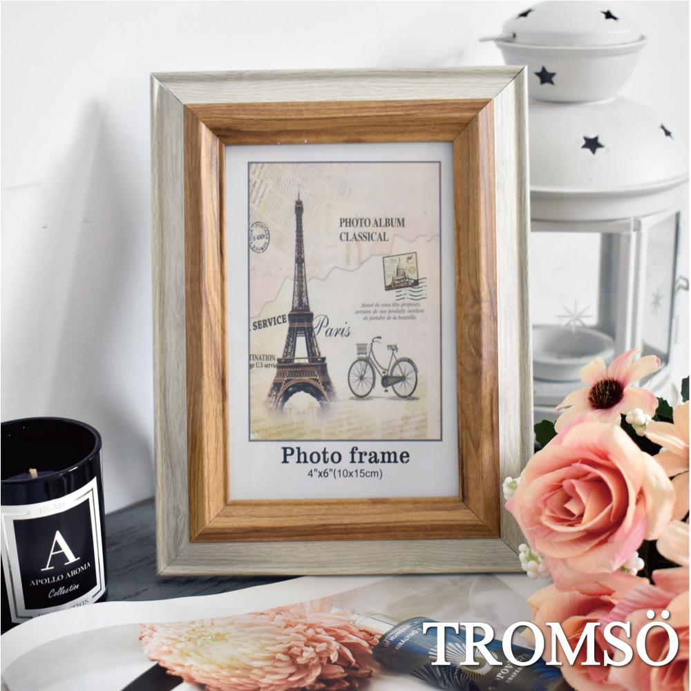 TROMSO 巴黎撞色木紋4x6相框-原木